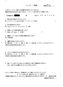 高知県宿毛市にてゴミの回収 お客様の声