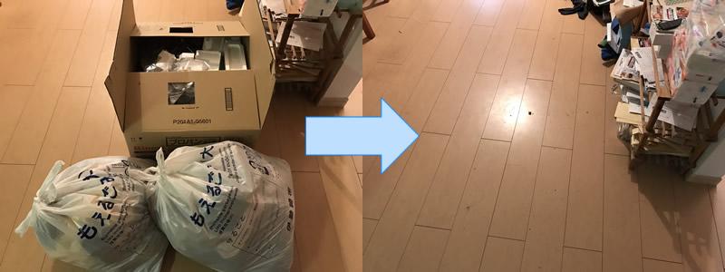 お掃除のアドバイスもご相談可能!散らかった部屋を片付けながら今後の整理や掃除の相談にも乗ってもらえた、とお喜び頂けました!