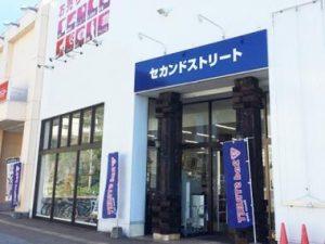 セカンドストリート/介良店