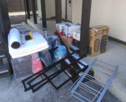 【高岡郡檮原町】使わなくなった日用品や雑貨の回収☆「WEB割引」の適用で料金が5%安くなりお喜びいただけました!