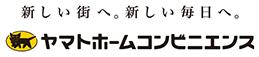 ヤマトホームコンビニエンス株式会社/高知引越センター