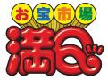 お宝市場満Q/葛島店