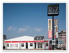 RiZインター店