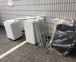 【高知市】洗濯機など軽トラック1台程度の不用品回収☆スタッフの素早くて丁寧な作業に喜んでいただきました!