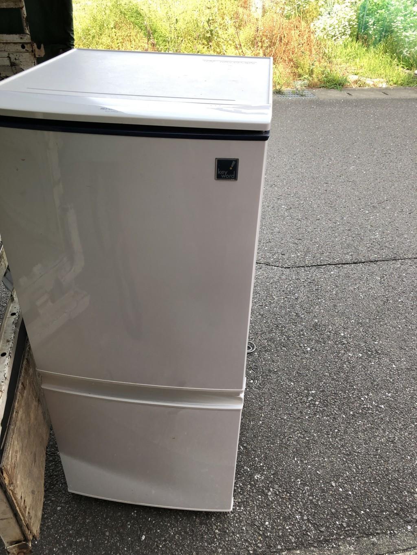 【高知市】冷蔵庫と洗濯機の出張不用品回収・処分ご依頼 お客様の声