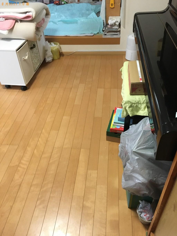 【高知市】マッサージチェアの不用品回収処分 お客様の声