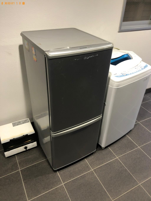 【福島県昭和村】冷蔵庫、洗濯機、トースターの回収・処分ご依頼