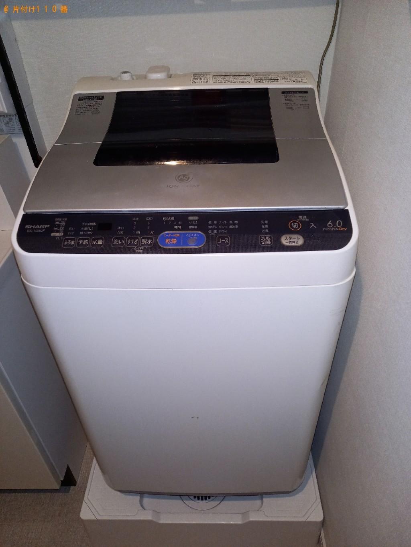 【高知市】洗濯機の回収・処分ご依頼 お客様の声