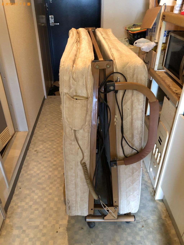 【高知市】折り畳み式電動ベッド、二人掛けソファー等の回収・処分