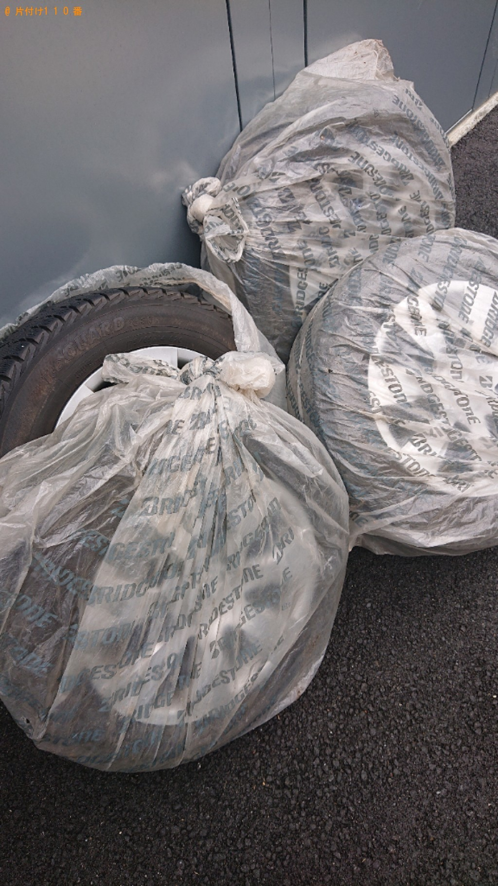 【高知市】自動車タイヤの回収・処分ご依頼 お客様の声