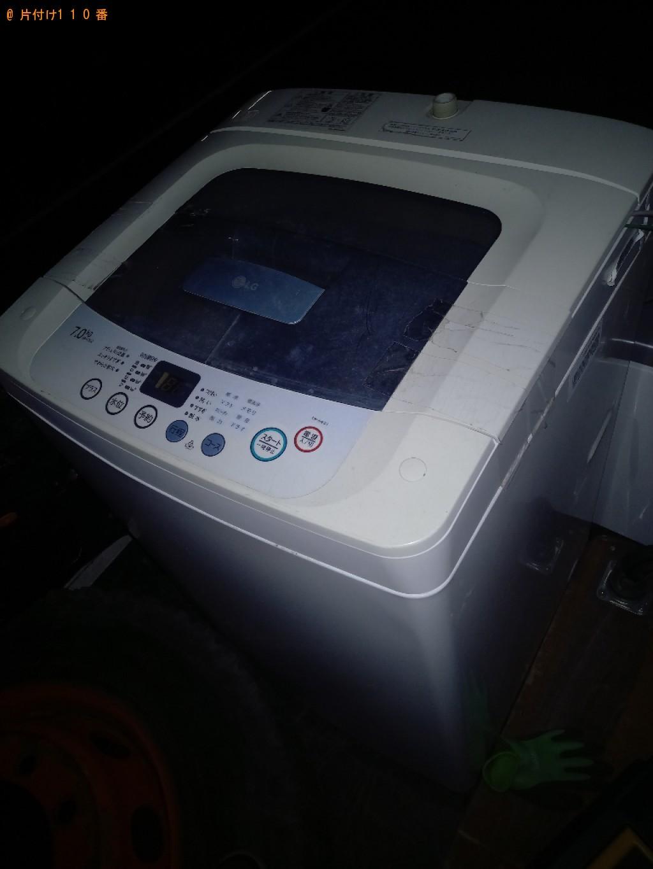 【高知市】洗濯機、電子レンジの回収・処分ご依頼 お客様の声