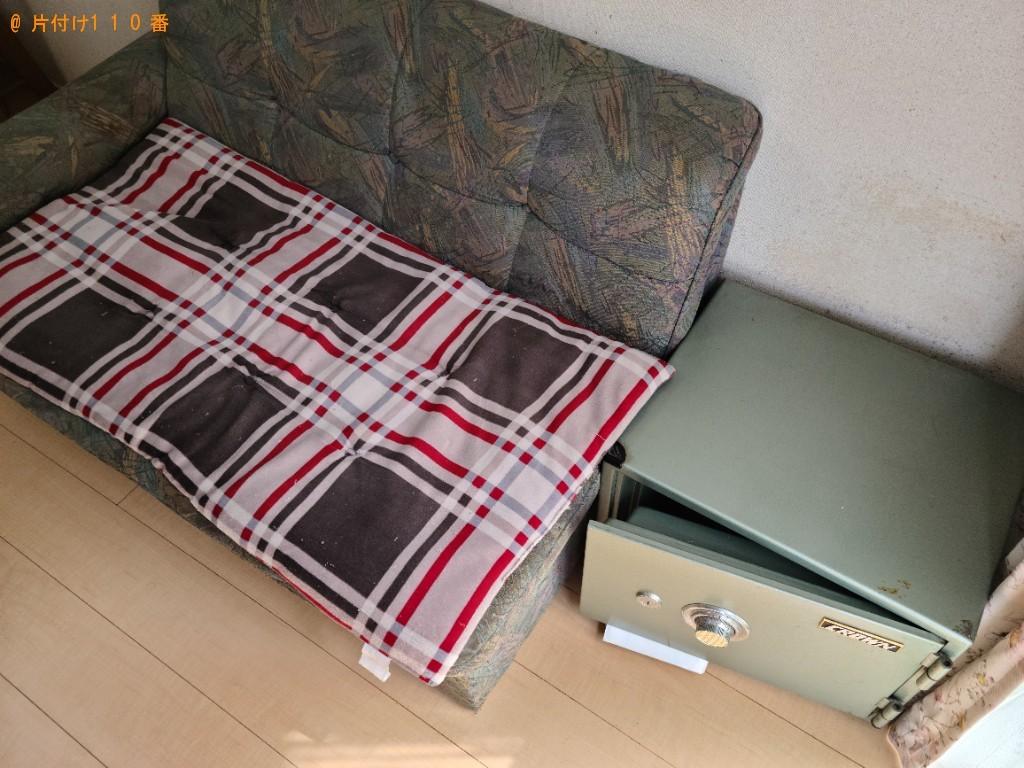 【高知市】二人掛けソファー、金庫の回収・処分ご依頼 お客様の声