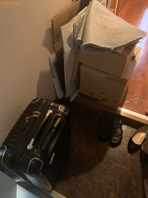 カーペット、スーツケース、空のダンボールの回収・処分ご依頼